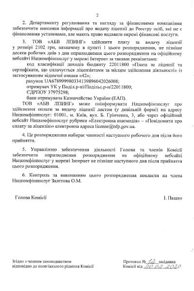dokumenty-2